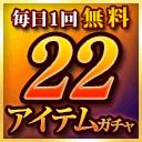 2015022005