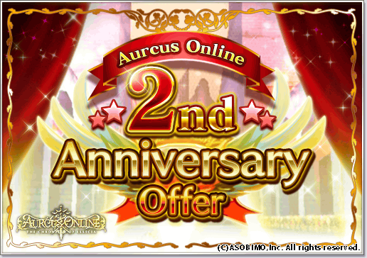 Aurcus Online(Aurcus Online)|Android・iPhone対応ノンターゲティング